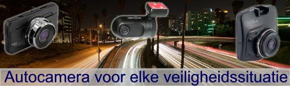 Autocamera - Dashcam voor elke verkeerssituatie